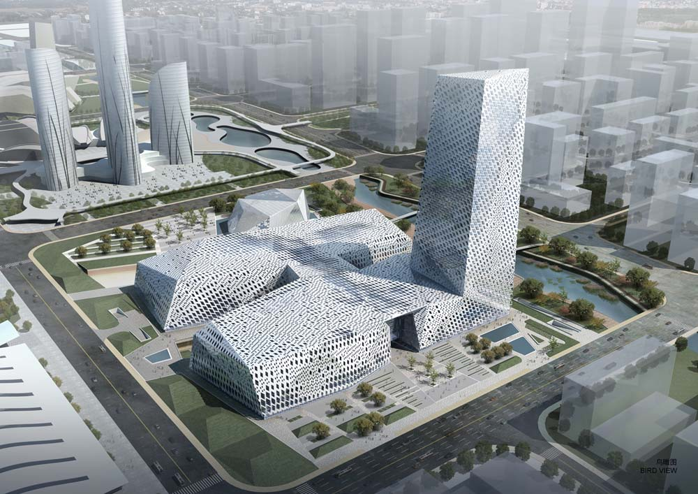 Centre culturel, Jinan (Chine)